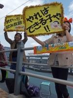 BL131027大阪マラソン22-6PA270437