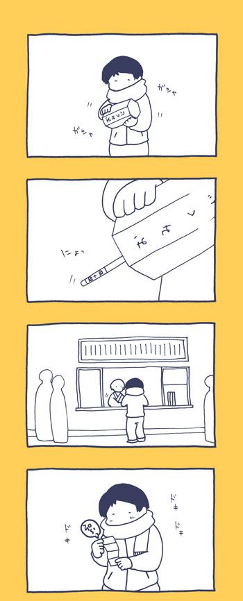 凶以下_A