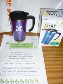 エコラッタマグカップ