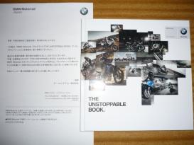 BMW Motorrad ブランドブック