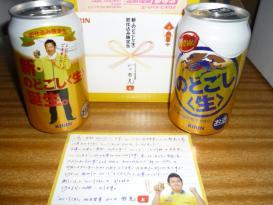 新・のどごし〈生〉初仕込み限定缶(350ml×2)