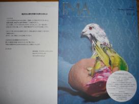 IMA創刊準備号(P192)