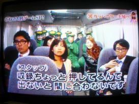 小木&大久保さん&矢作