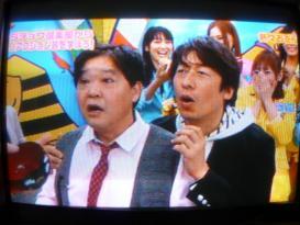 上島&ジモン