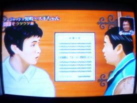 児嶋一哉&スギちゃん