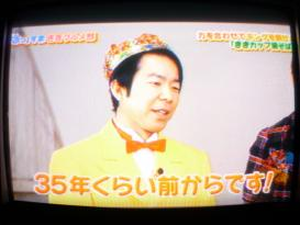 『ぷっ』すま キングを倒せ!ききグルメ部