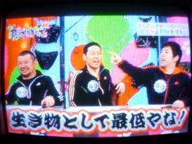 ケンドーコバヤシ&東野幸治&今田耕司