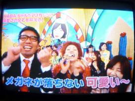 小木&KABA.ちゃん&大久保さん