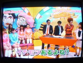 おぎやはぎ&KABA.ちゃん&大久保さん