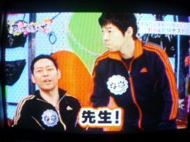 東野幸治&今田耕司