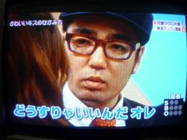 大橋沙代子&小木