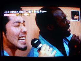 ボビー・オロゴン&中田敦彦