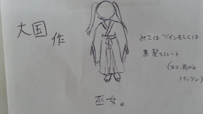 7okuni