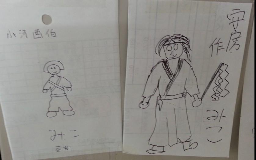 yudai-anbo