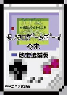 52966458.jpg