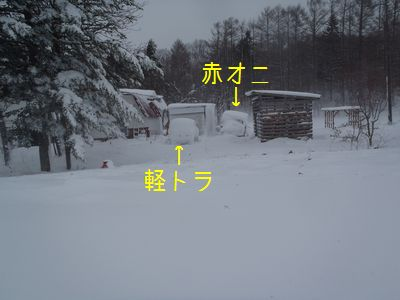 b20141217-P1010259.jpg