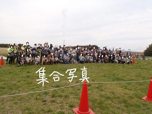 オフ会 2012-002
