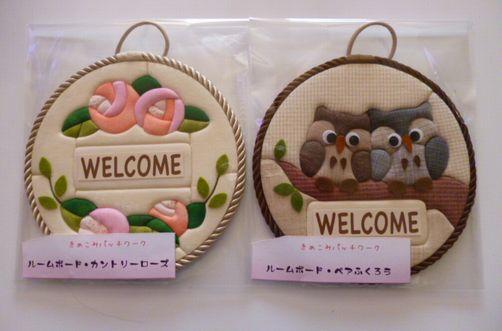 12-pacchi-rose-fukurou.jpg