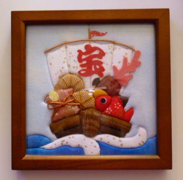 12-pacchi-takarabune.jpg