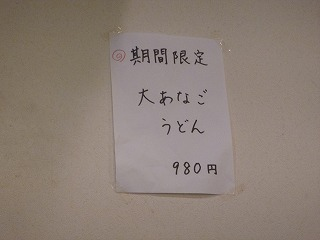 P1150088.jpg