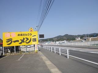 P1150701.jpg