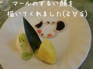 4_20121026201418.jpg