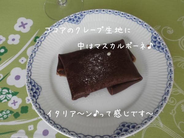 4_20121128213106.jpg