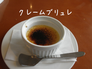4_20121129210743.jpg