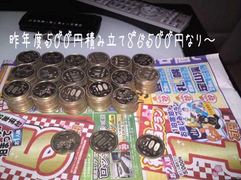 500_20130103204501.jpg
