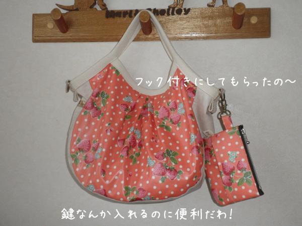 bag_20120715204149.jpg