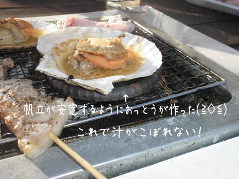 bbq2.jpg