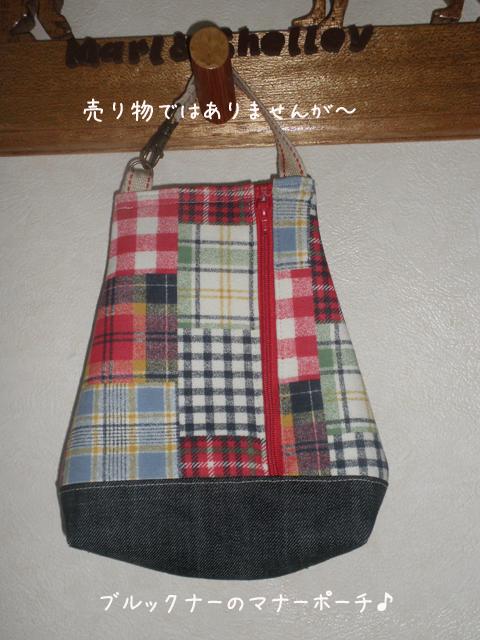 burukuna_20120525224203.jpg