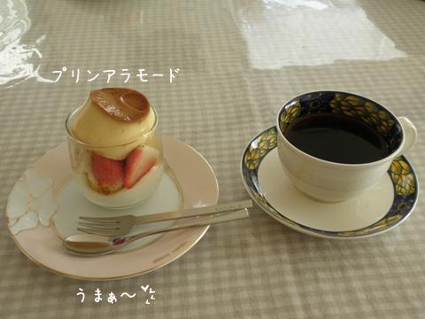 cake1_20121015211755.jpg