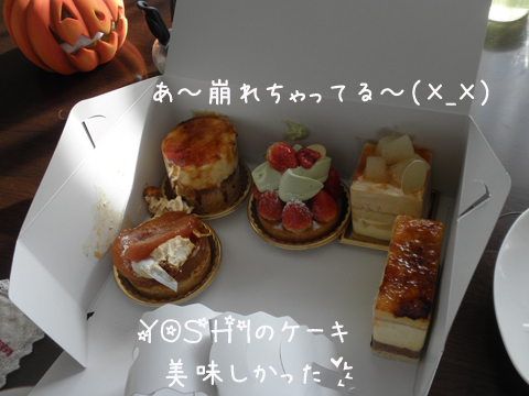 cake_20121022230217.jpg
