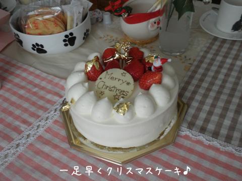 cake_20121219221009.jpg