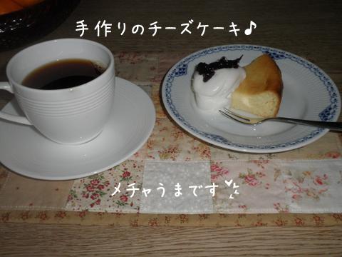 cake_20130118213026.jpg