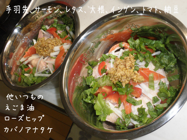 gohan_20121211200132.jpg