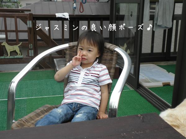 j2_20120710220846.jpg