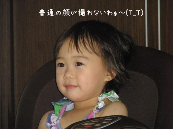 j3_20120820225615.jpg