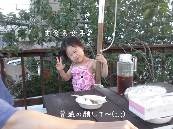 jasu_20120903224706.jpg