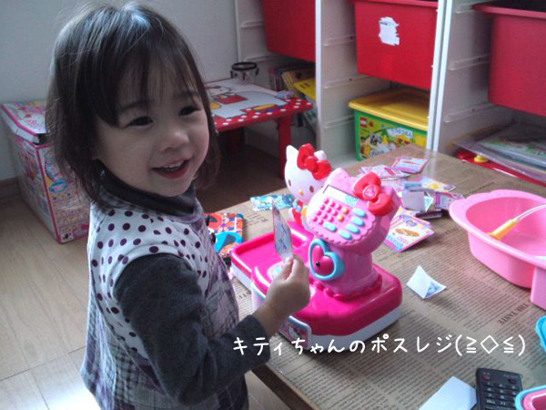 jasumin_20121227223019.jpg