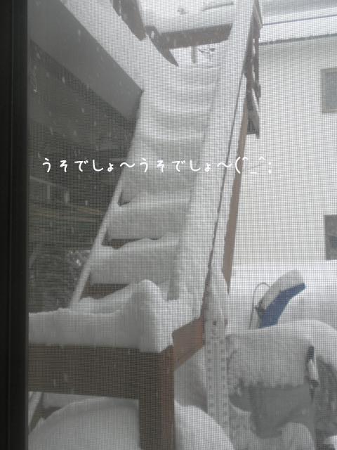 kaidan_20130224185933.jpg