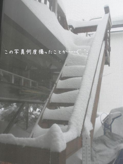 kaidan_20130309223137.jpg