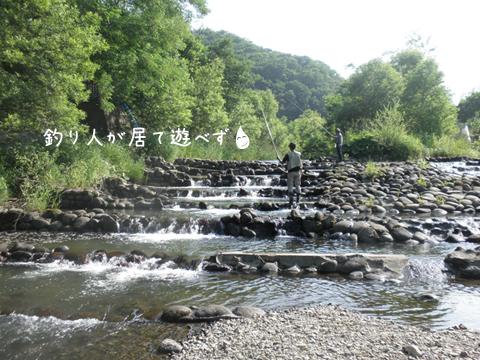 kawa2_20120707231601.jpg