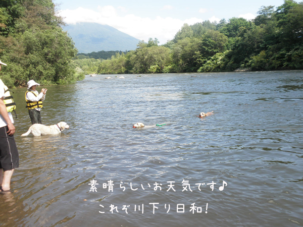 kawa3_20120823213648.jpg