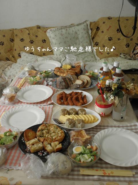 lunch1_20121219220623.jpg