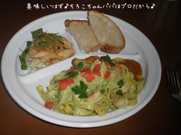 lunch2_20130310223432.jpg