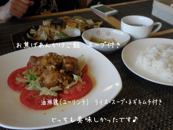 lunch_20121004210630.jpg