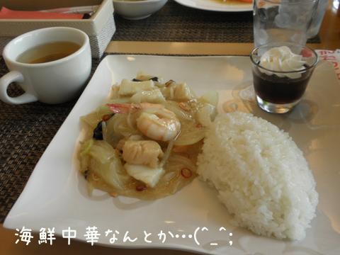 lunch_20121122214809.jpg