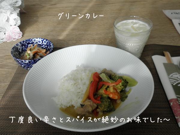 lunch_20130206195140.jpg
